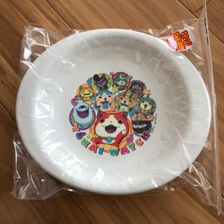 バンダイ(BANDAI)の新品未開封♪妖怪ウォッチ 小皿 プラスチック皿 1枚(食器)