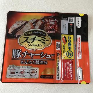 アジノモト(味の素)のスチーミー 豚チャーシュー用(調味料)