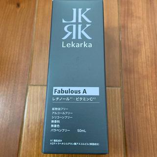 【新品】レカルカ ファビラスA 50ml(Lekarka Fabulous A)(美容液)