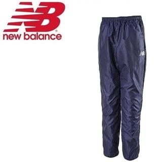 ニューバランス(New Balance)の【XL】ウインドブレーカー ニューバランス防風 ピステパンツ プラクティスパンツ(ウェア)