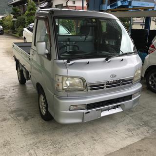 ダイハツ(ダイハツ)の平成15年 ダイハツ S210P ハイゼットトラック 農用パック ワンオーナー車(車体)