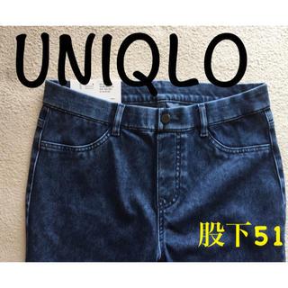 UNIQLO - レギンスパンツ ブルー