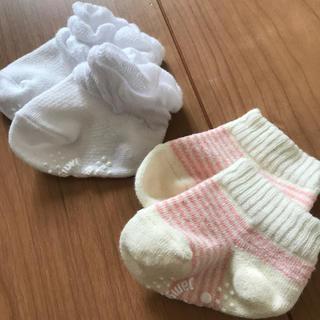 マーキーズ(MARKEY'S)の【新品】 マーキーズ 新生児用靴下 2セット(靴下/タイツ)