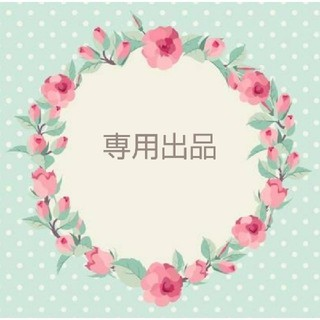 SM2 - 【 新品タグ付】SM2  裾レースペチパンツ