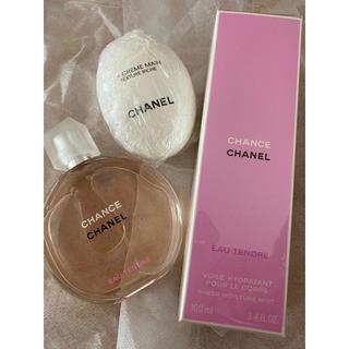 CHANEL - シャネル オータンドゥル オードトワレ セット 香水 フレグランス