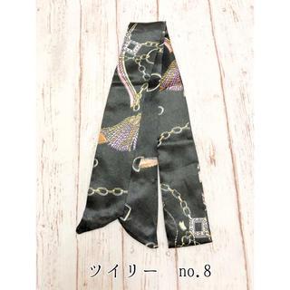 ツイリー no.8(バンダナ/スカーフ)