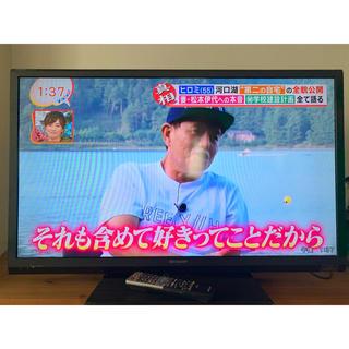 SHARP - SHARP AQUOS 40インチ  LC-40H7  液晶テレビ