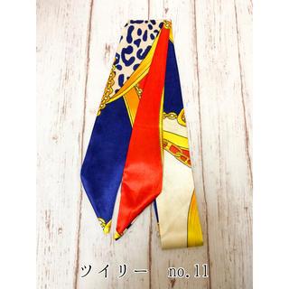 ツイリー no.11(バンダナ/スカーフ)