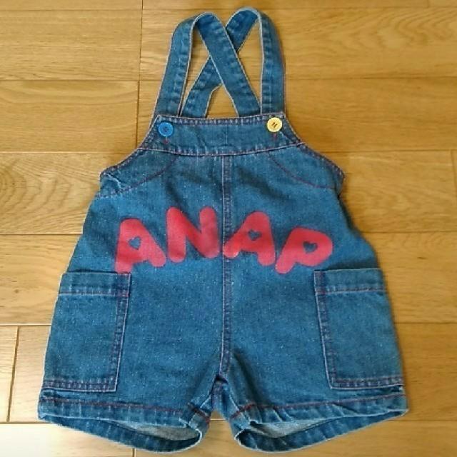 ANAP Kids(アナップキッズ)のアナップキッズデニムつなぎ100㎝ 男女兼用 キッズ/ベビー/マタニティのキッズ服男の子用(90cm~)(その他)の商品写真