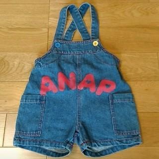 ANAP Kids - アナップキッズデニムつなぎ100㎝ 男女兼用