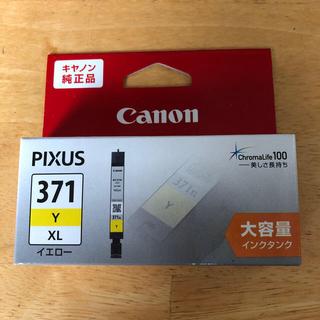 Canon - キヤノン 大容量 純正 インク BCI 371 イエロー