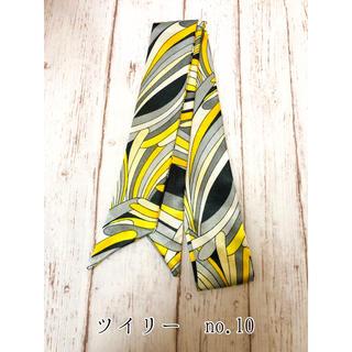 ツイリー no.10(バンダナ/スカーフ)