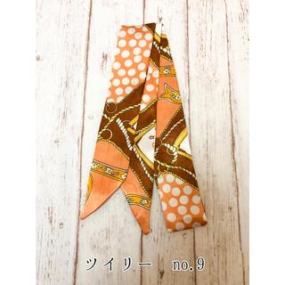 ツイリー no.9(バンダナ/スカーフ)