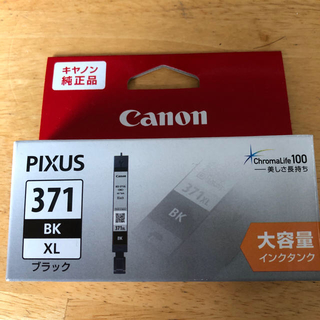 Canon - キヤノン 大容量 純正 インク BCI 371 ブラック