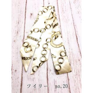 ツイリー no.20 2枚(バンダナ/スカーフ)