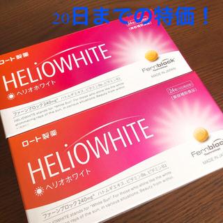 ロート製薬 - ヘリオホワイト