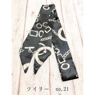 ツイリー no.21(バンダナ/スカーフ)
