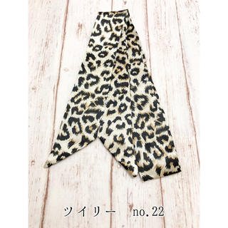 ツイリー no.22(バンダナ/スカーフ)