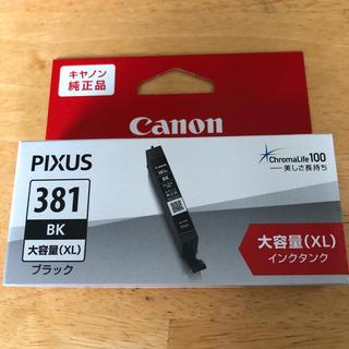 キヤノン(Canon)のキヤノン 大容量 純正 インク BCI 381 ブラック(オフィス用品一般)
