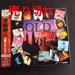 沢田研二 CD A面コレクション 3枚組