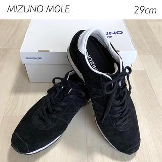 ミズノ(MIZUNO)の【美品】MIZUNO MOLE スウェード素材 29.0cm(スニーカー)