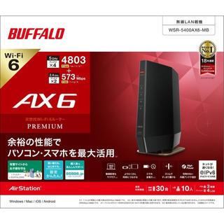 Buffalo - バッファロー WSR-5400AX6-MB Wi-Fi 6 マットブラック