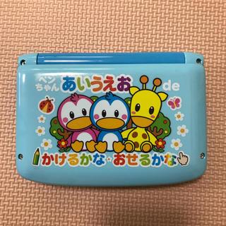 ニシマツヤ(西松屋)のあいうえお ぺんちゃん(知育玩具)