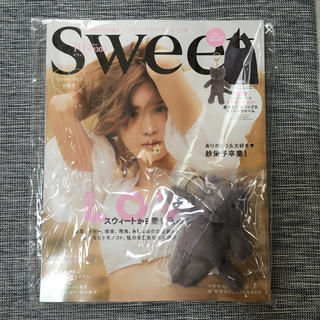 ジェラートピケ(gelato pique)のsweet スウィート 10月号 付録セット(ファッション)