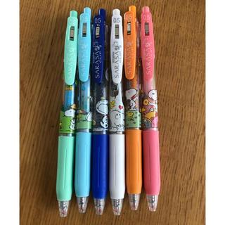 スヌーピー(SNOOPY)のスヌーピー  サラサ ボールペン カラーボールペン 6本セット(ペン/マーカー)