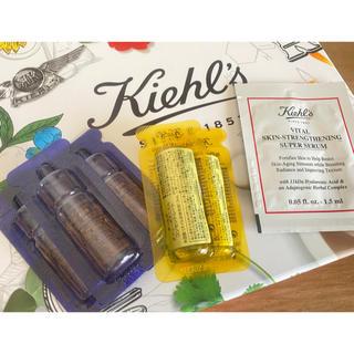 Kiehl's - キールズ Kiehls 新発売 導入美容液&朝夜美容液 3種類 サンプル お試し