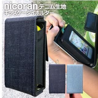 【新品】キッズ携帯 ケース(モバイルケース/カバー)