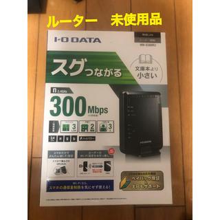 アイオーデータ(IODATA)のパソコン ルーター WiFiを使う貴方に(PC周辺機器)