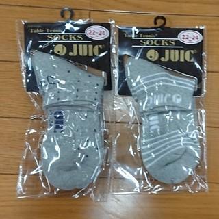 ジュウイック(JUIC)の卓球JUICソックス2足組(卓球)