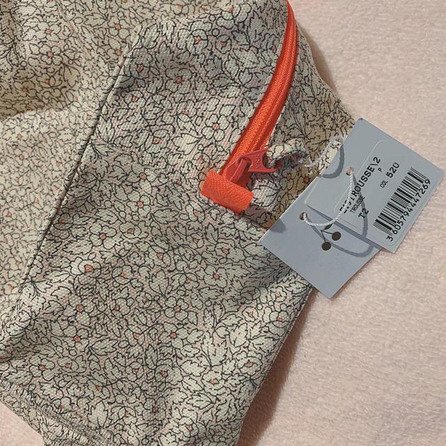 Bonpoint(ボンポワン)のボンポワン ポーチ TROUSSE サイズ2 キッズ/ベビー/マタニティのこども用ファッション小物(その他)の商品写真