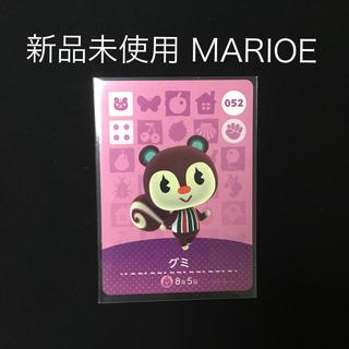 Nintendo Switch - amiibo カード グミ