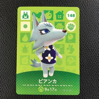 Nintendo Switch - 【公式/新品未使用】どうぶつの森 amiiboカード ビアンカ