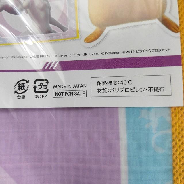 ポケモン(ポケモン)のポケモン レジャーシート エンタメ/ホビーのコレクション(ノベルティグッズ)の商品写真