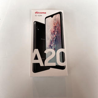 Galaxy - 【新品.残債なし】Galaxy A20 ブラック 32GB docomo