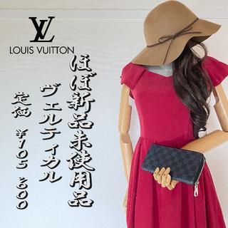 ルイヴィトン(LOUIS VUITTON)の♡㊴♡ 鑑定済み 極上美品 ルイヴィトン ダミエコバルト ヴェルティカル 財布 (長財布)