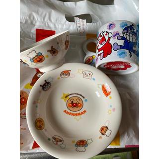 バンダイ(BANDAI)のアンパンマン 食器 陶器(食器)