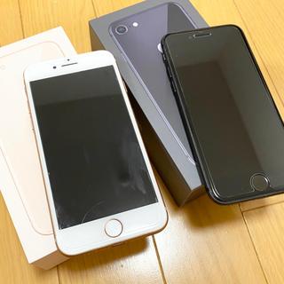 アップル(Apple)のau iPhone8 gold 256GB(スマートフォン本体)