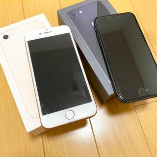 アイフォーン(iPhone)のau iPhone8 space gray 256GB(携帯電話本体)