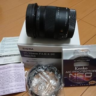 シグマ(SIGMA)のSIGMA 17-70mm F2.8-4 DC MACRO OS HSM(レンズ(ズーム))