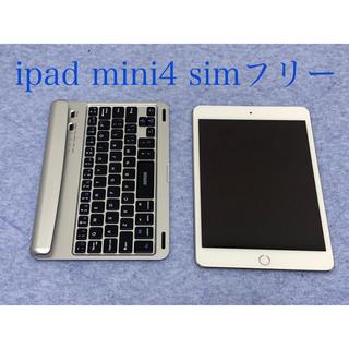 iPad - iPad mini4 16gb シルバー simフリー