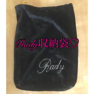 レディー(Rady)のRadyロゴ刺繍収納袋(その他)