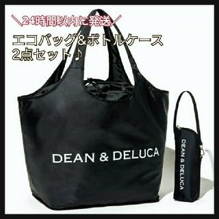 DEAN & DELUCA - DEAN&DELUCA付録レジカゴバッグボトルケースセット