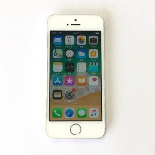 アップル(Apple)のsoftbank iPhoneSE 64GB シルバー(スマートフォン本体)