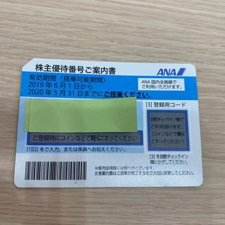 ANA(全日本空輸) - ANA 株主優待 1枚 即時番号通知
