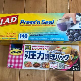 コストコ(コストコ)のコストコ プレスンシールとリードプチ圧力調理バッグセット(調理道具/製菓道具)