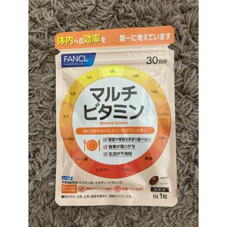 FANCL - ファンケル マルチビタミン 1袋(30日分)